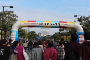 f:id:yaneshin:20111113090842j:plain