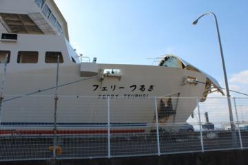 f:id:yaneshin:20111120125803j:plain