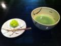 華松軒の抹茶