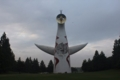 夕方の太陽の塔