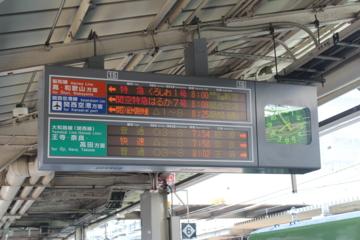 f:id:yaneshin:20120614080048j:plain