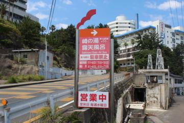 f:id:yaneshin:20120614105145j:plain