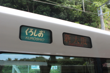 f:id:yaneshin:20120614132625j:plain