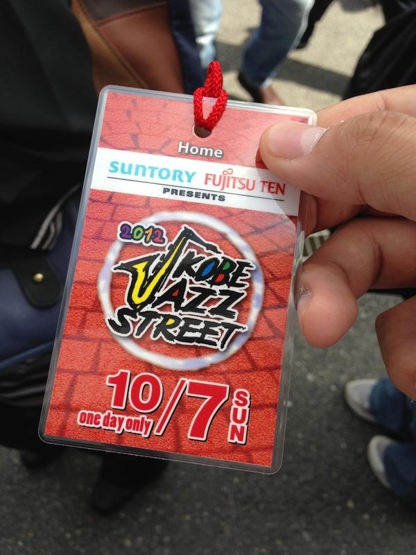 f:id:yaneshin:20121007113117j:plain