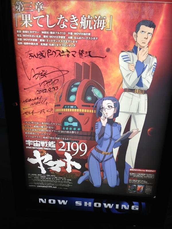 f:id:yaneshin:20121013083749j:plain