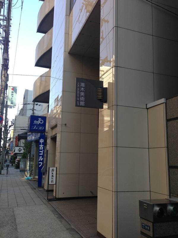 f:id:yaneshin:20121020143942j:plain