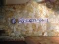 宿泊するホテル