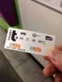 パリ地下鉄のチケット