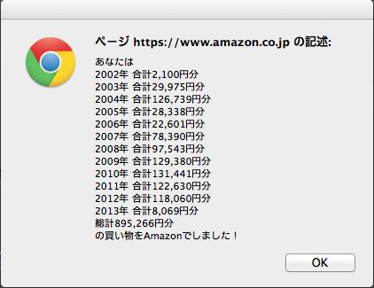 f:id:yaneshin:20130609110021p:plain