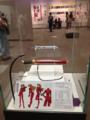 アスカのイメージで作られた刀