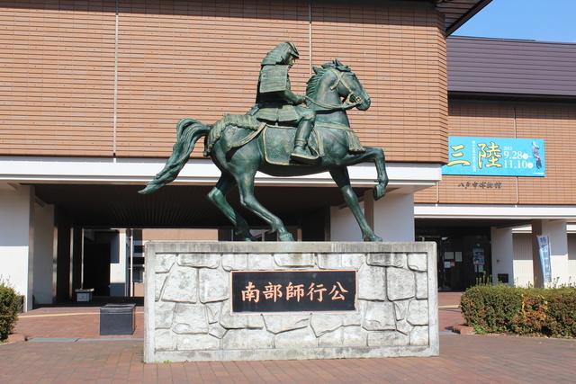 南部師行公の銅像