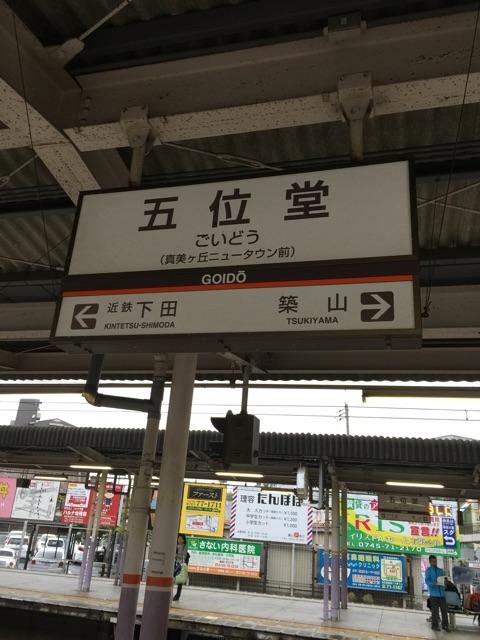 f:id:yaneshin:20141102163035j:plain