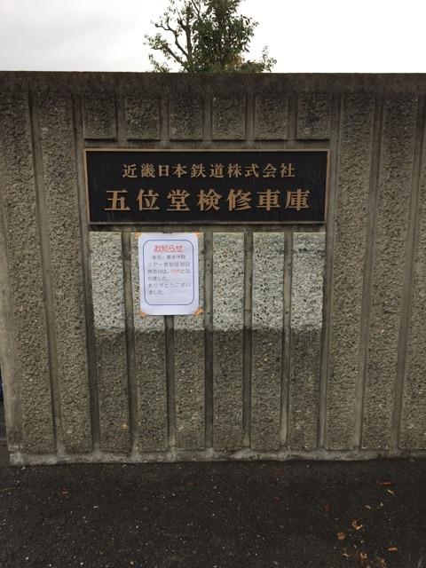 f:id:yaneshin:20141102163512j:plain