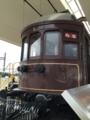 大軌1型電車