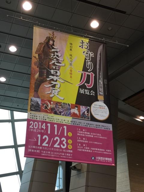 f:id:yaneshin:20141221203028j:plain