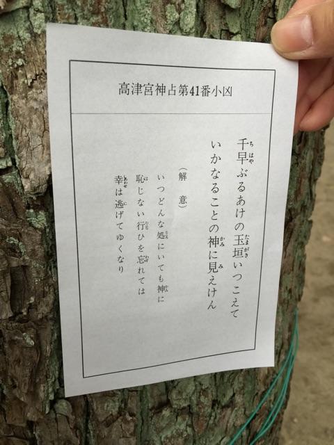f:id:yaneshin:20150101234909j:plain