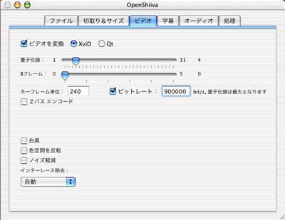 f:id:yaneshin:20150830054646j:plain