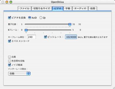 f:id:yaneshin:20150830054706j:plain