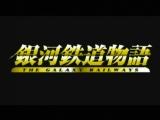 f:id:yaneshin:20150906055537j:plain