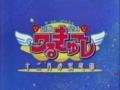 円盤皇女ワるきゅーレ〜十二月の夜想曲