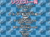 f:id:yaneshin:20150926161041j:plain