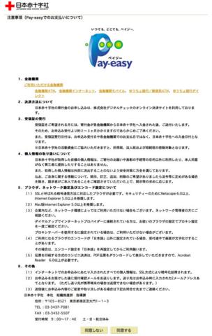 f:id:yaneshin:20160730064134j:plain