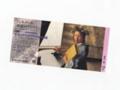 フェルメール「画家のアトリエ」〜栄光のオランダ・フランドル絵画展