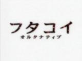 f:id:yaneshin:20161210065732j:plain