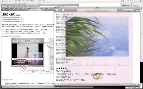 f:id:yaneshin:20170909073632j:plain