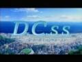 D.C.S.S.〜ダ・カーポ セカンドシーズン〜