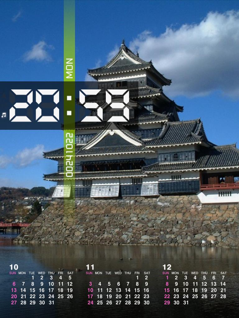 Clock Graphy HDの画面