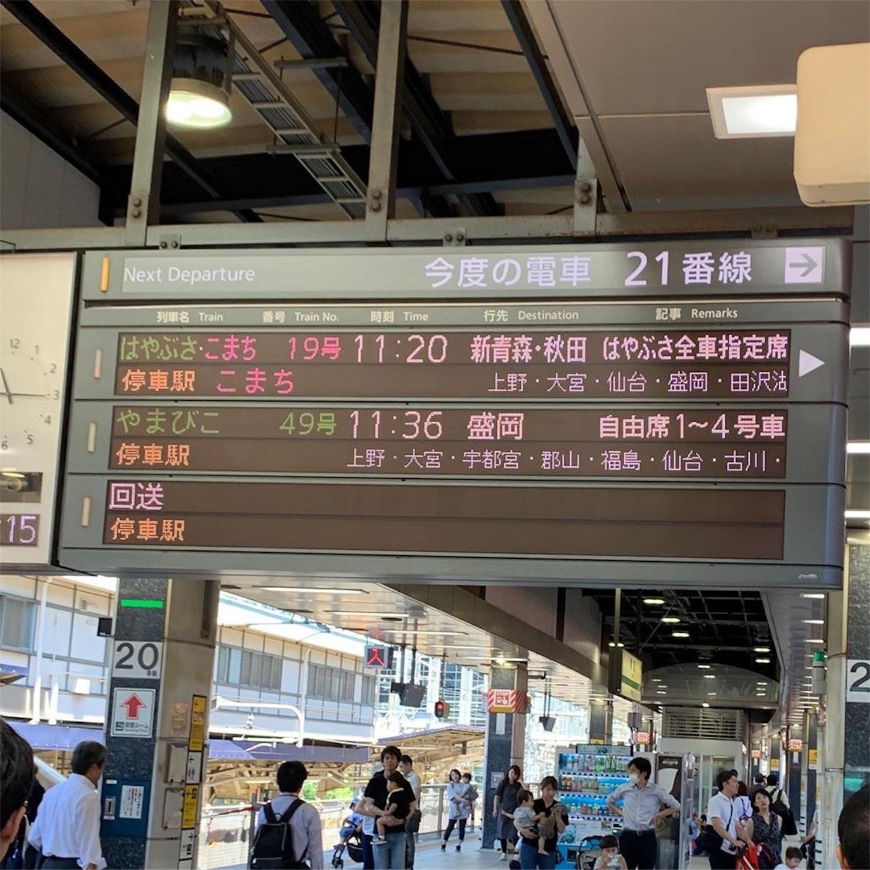f:id:yaneshin:20190616233417j:image