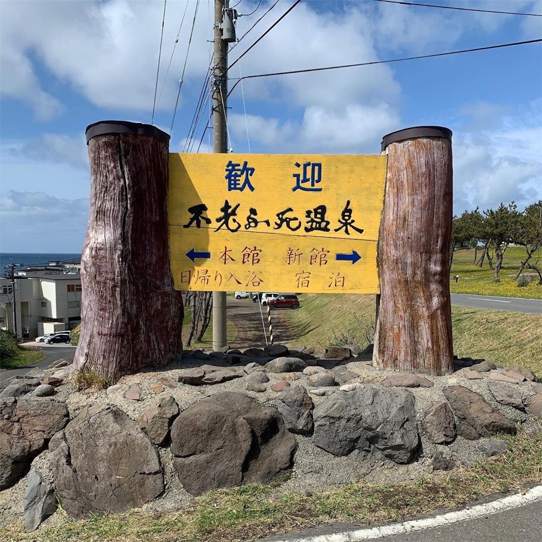 f:id:yaneshin:20190617233607j:image