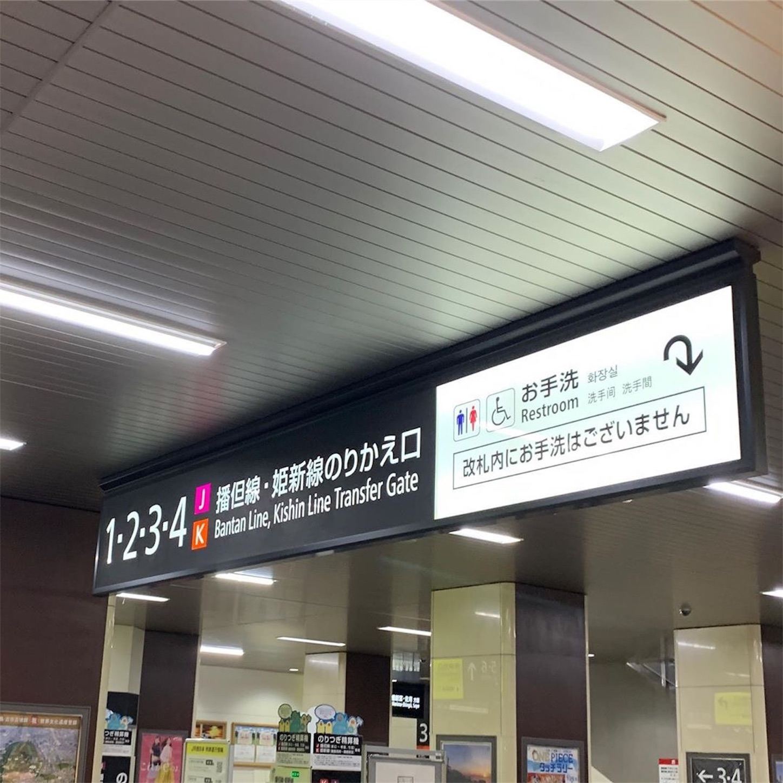 f:id:yaneshin:20190818210107j:image