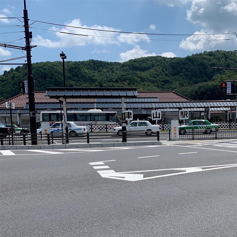 f:id:yaneshin:20190818210148j:image