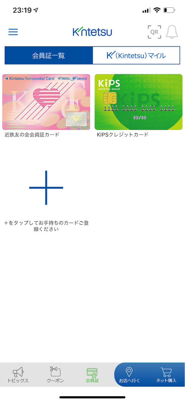 f:id:yaneshin:20190903235635p:image