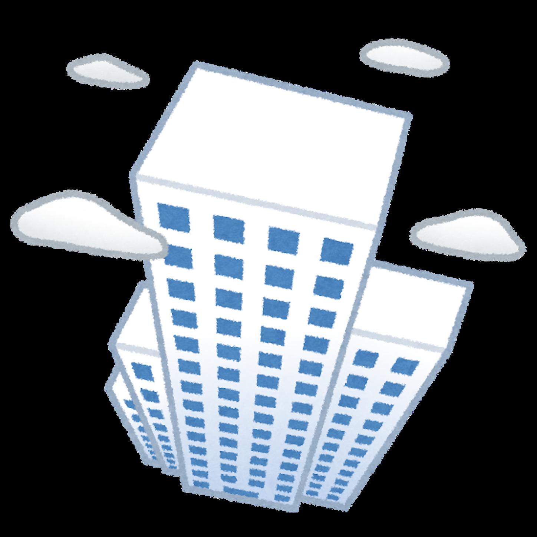 タワーマンションのイメージ