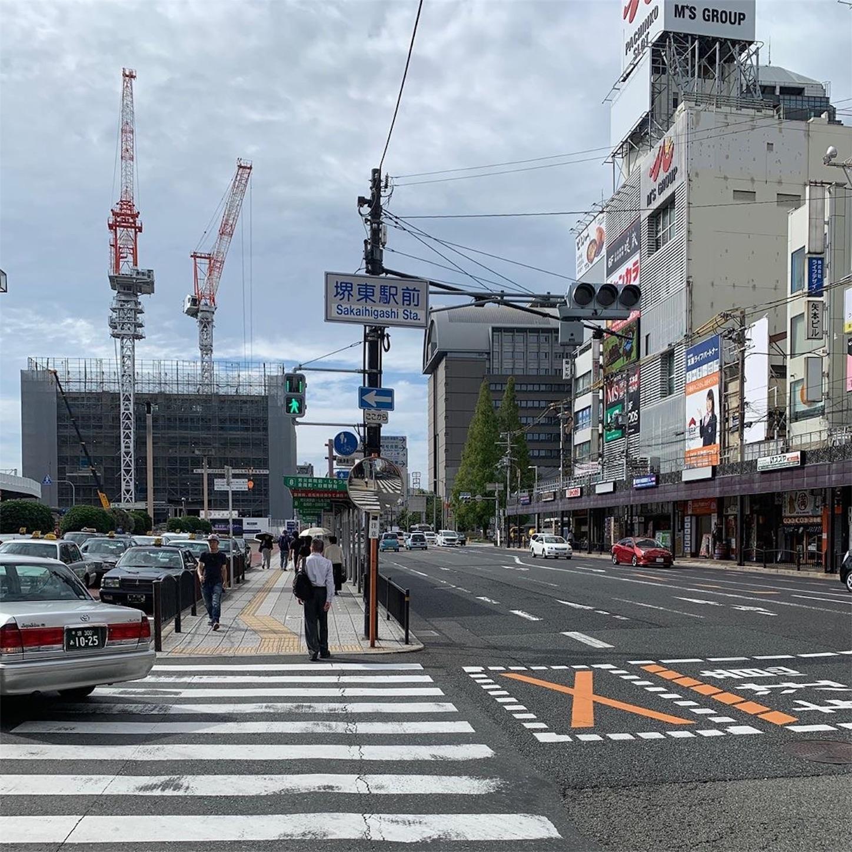 f:id:yaneshin:20190929060047j:image