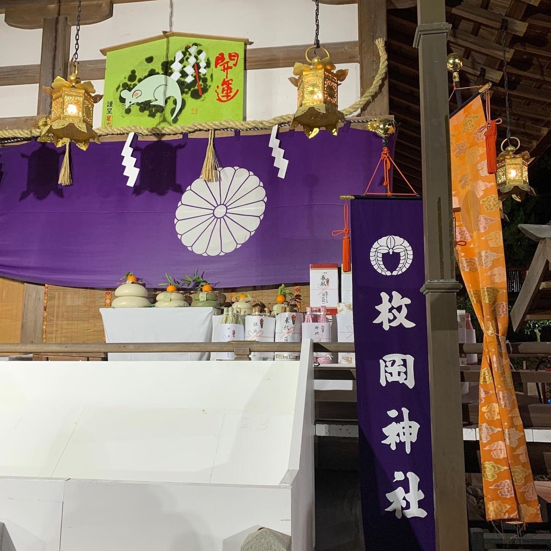f:id:yaneshin:20200101100617j:image