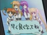 f:id:yaneshin:20200119190436j:plain