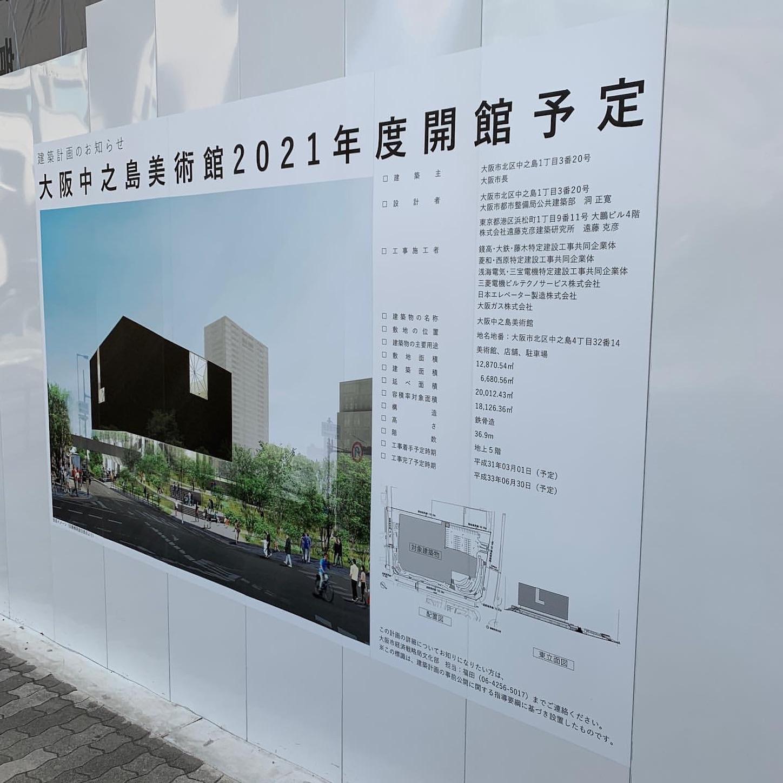 f:id:yaneshin:20200206184517j:image