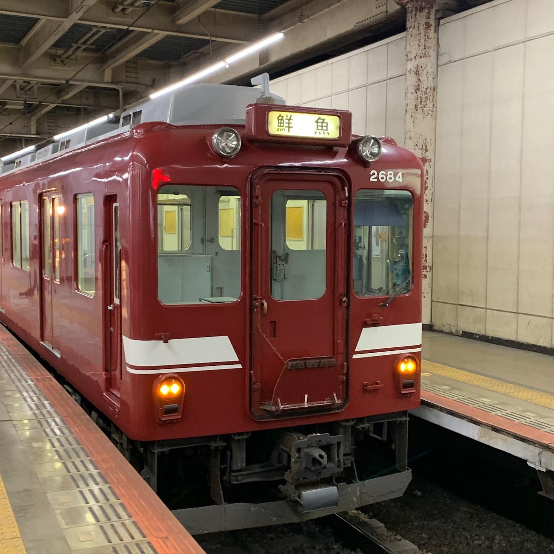鮮魚列車2