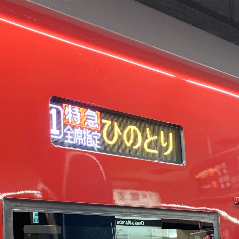 f:id:yaneshin:20200315071503j:image