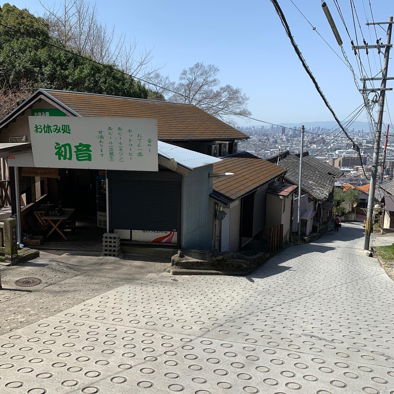 f:id:yaneshin:20200321222236j:image