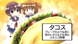 f:id:yaneshin:20200505205951j:plain