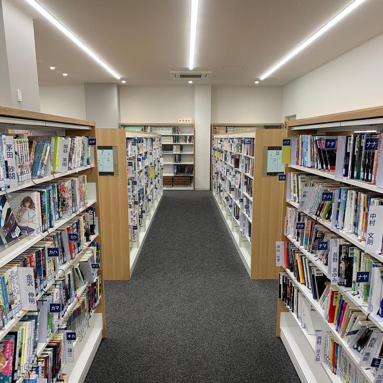 永和図書館館内