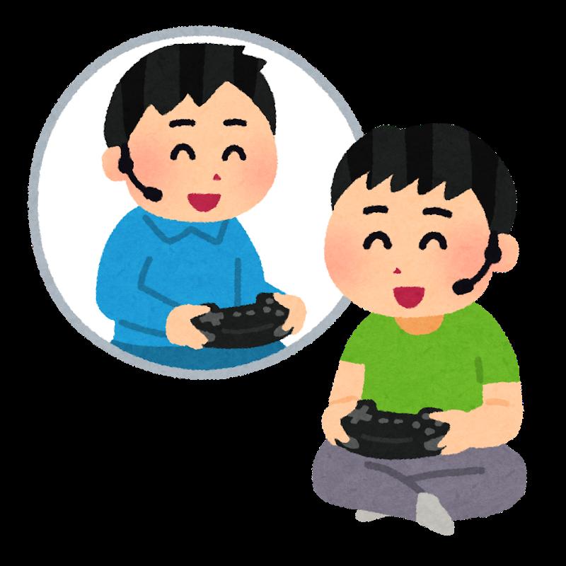 通話しながらゲームをする人たちのイラスト