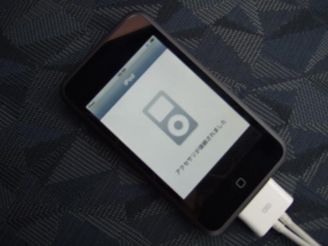 iPod touchの表示