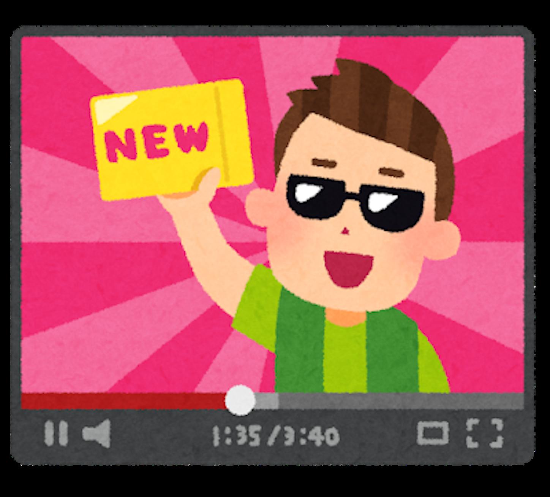 動画配信のイラスト