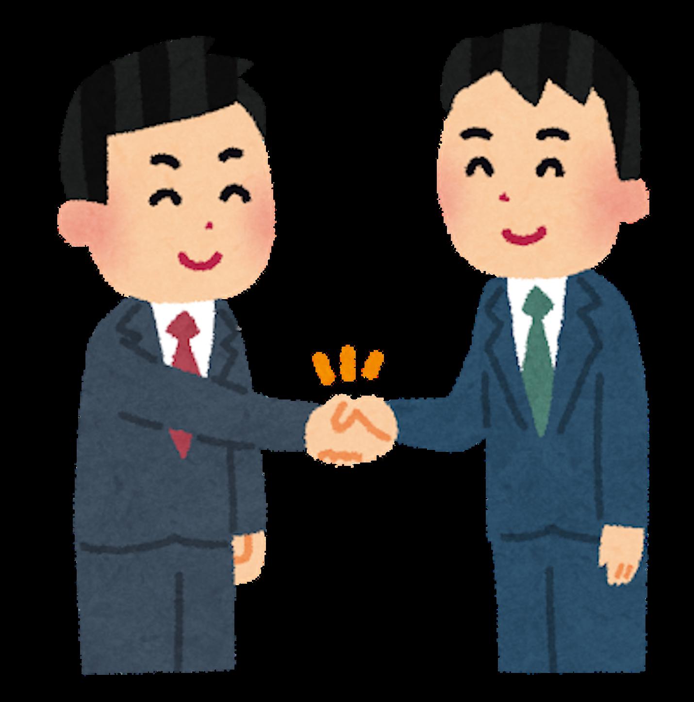 握手をしているビジネスマンのイラスト